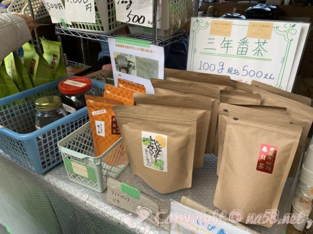 岐阜のマチュピチュ、天空の茶畑(岐阜県揖斐郡揖斐川町春日六合)の売店のお茶