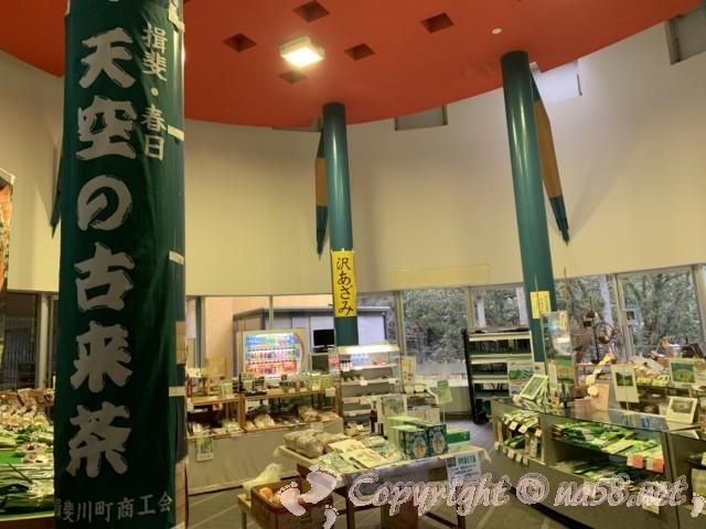 春日モリモリ村(岐阜県揖斐川町)のお土産売店