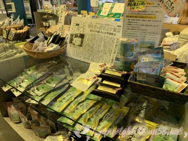 春日モリモリ村(岐阜県揖斐川町)お土産売店で天空のマチュピチュのお茶