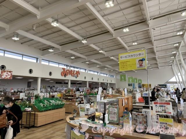 道の駅パレットピアおおの(岐阜県大野町)の産直加工お土産売り場