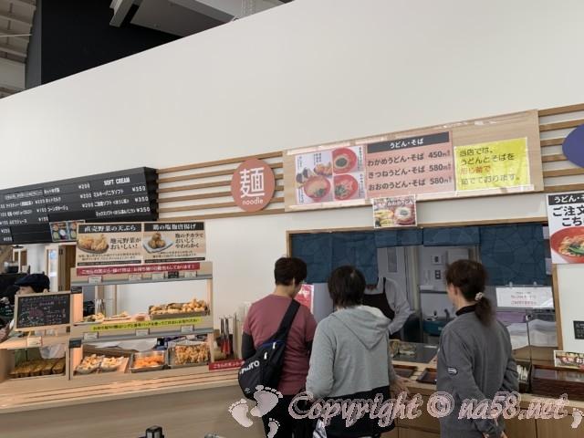 道の駅パレットピアおおのの麺類と惣菜のお店