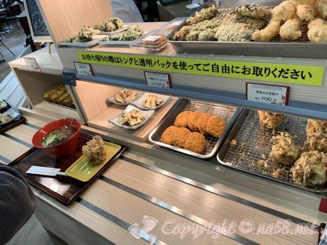 道の駅パレットピアおおのの麺類と惣菜のお店、カフェテリア式
