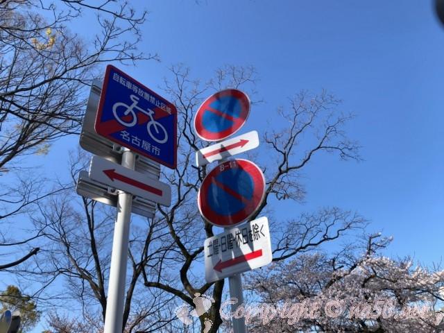 名古屋城・名城公園周辺の駐車禁止の標識