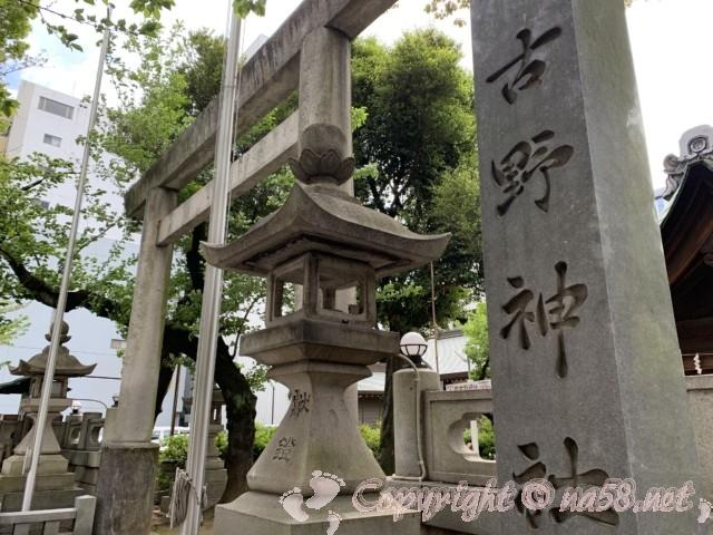 那古野(なごや)神社(名古屋市中区)の入り口鳥居