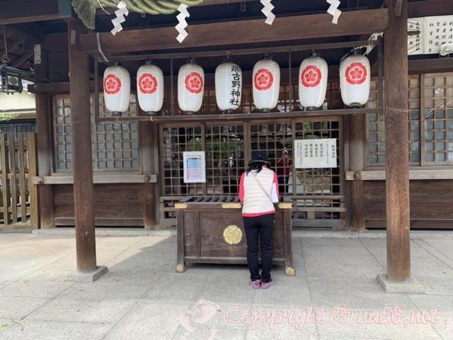 那古野(なごや)神社(名古屋市中区)の拝殿にて参拝