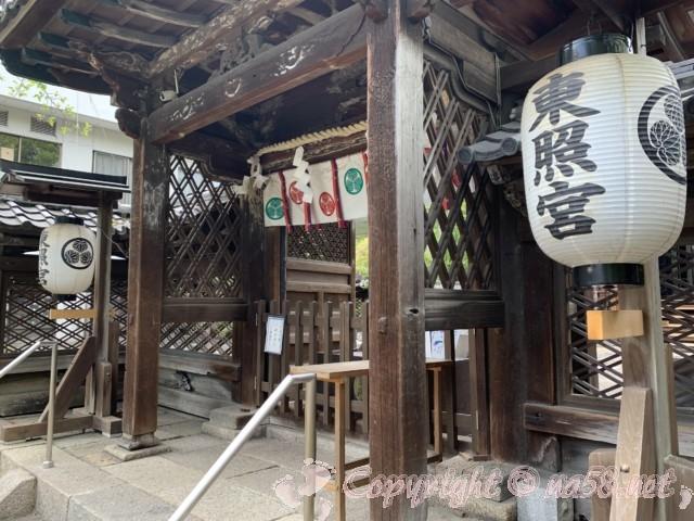 「名古屋東照宮」(名古屋市中区)の拝殿