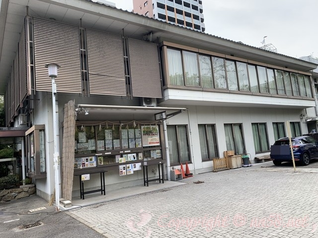 「名古屋東照宮」(名古屋市中区)の社務所