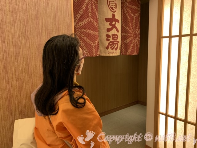 竜泉寺の湯守山、女湯入り口