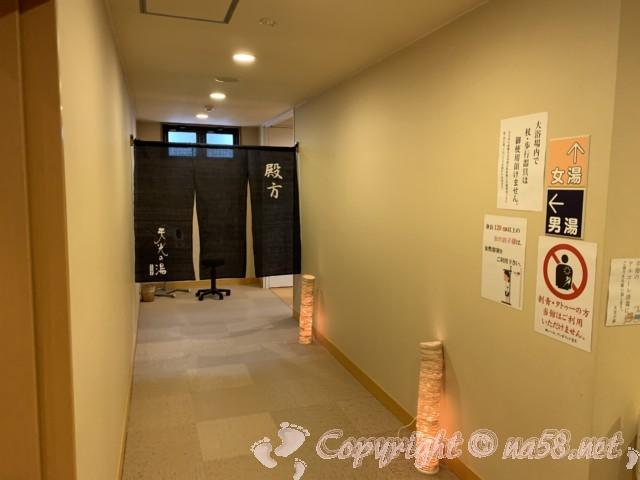 天光の湯(岐阜県多治見市)天然温泉 男湯入り口