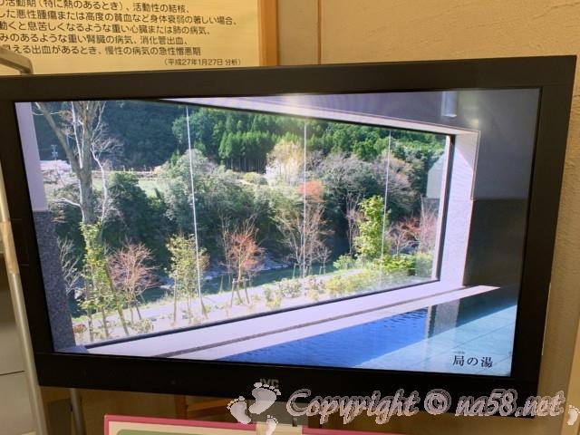 いいたかの湯(道の駅飯高、三重県松阪市)の温泉、局の湯の内風呂からの景観