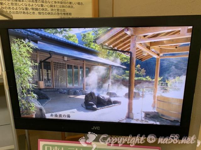 いいたかの湯(道の駅飯高、三重県松阪市)の温泉、赤湯波の湯の様子