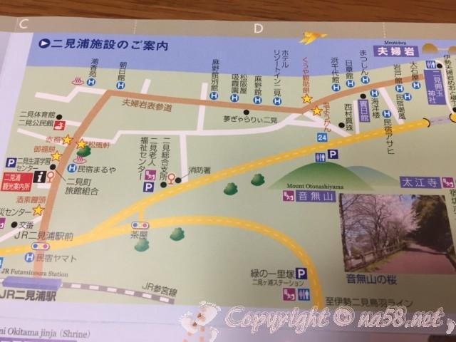 二見浦施設の案内地図