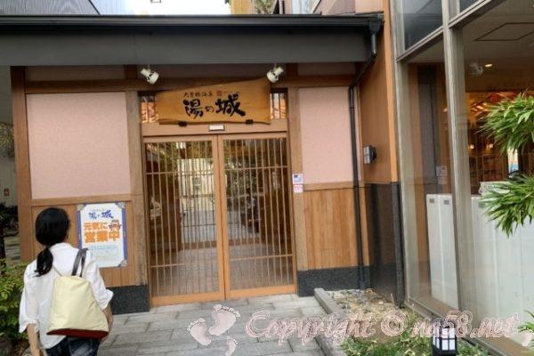 大曽根温泉湯の城・名古屋市東区の入り口玄関