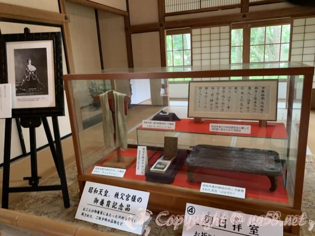沼津御用邸記念公園内の「西付属邸」の記念品