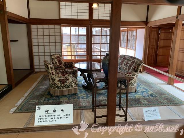 沼津御用邸記念公園内の「西付属邸」の御座所(居間)