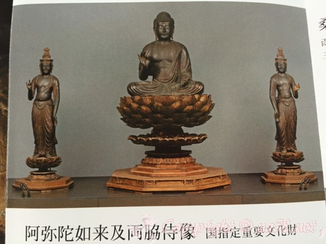 「かんなみ仏の里美術館」の阿弥陀如来及両脇侍像(パンフレットより)