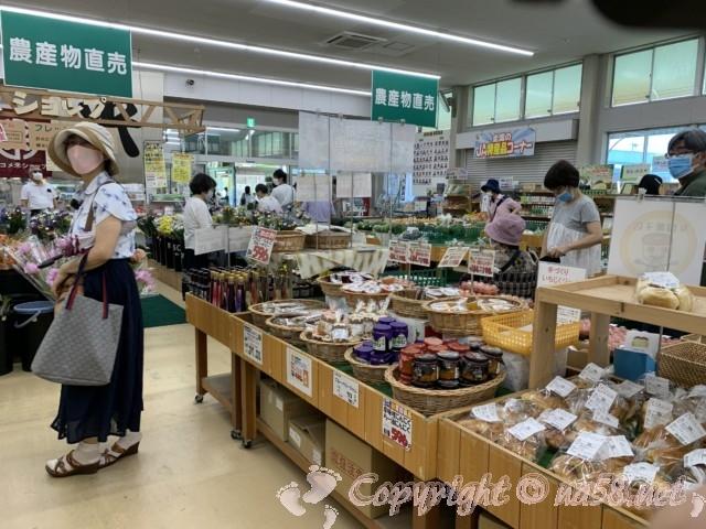 愛知県西尾市「憩いの農園・バラ園」地元産直品