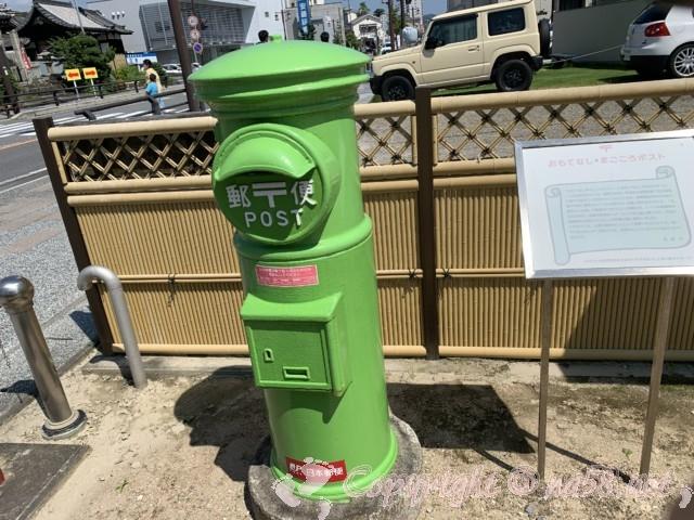 西尾城下町・歴史小径、緑色の丸型ポスト