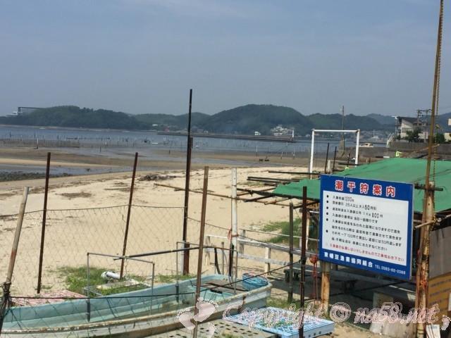 愛知県西尾市東幡豆海岸の潮干狩り料金