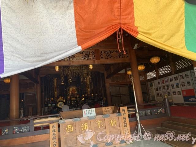 無量寺(ガン封じの寺)愛知県蒲郡市、本堂