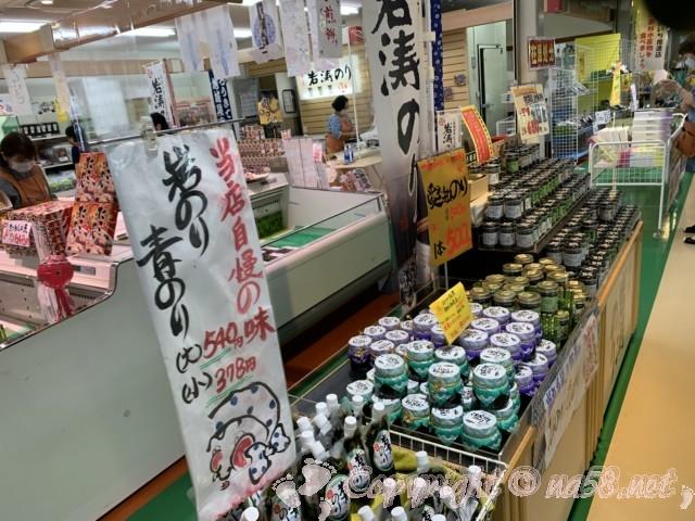 「一色さかな広場」(愛知県西尾市一色町)店舗の数々