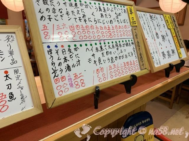 「一色さかな広場」(愛知県西尾市一色町)一階「むさし」さんメニュー