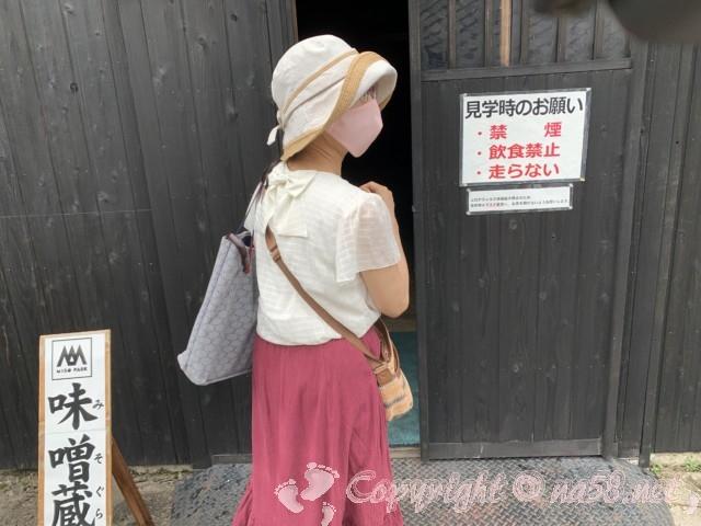 味噌蔵見学、はと屋みそパーク(愛知県西尾市)味噌蔵入り口
