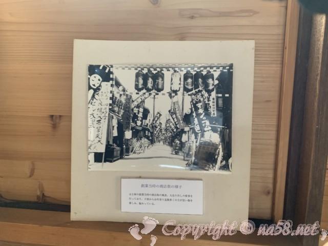 味噌蔵見学、はと屋みそパーク(愛知県西尾市)はと屋歴史館内