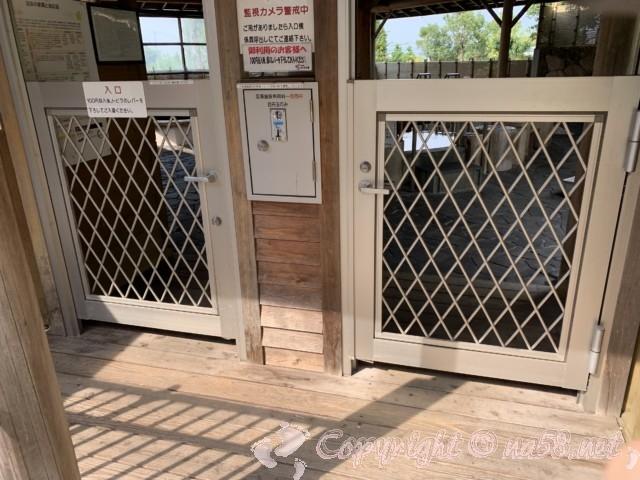 JAあぐりタウンげんきの郷(愛知県大府市)の足湯の入り口天然温泉