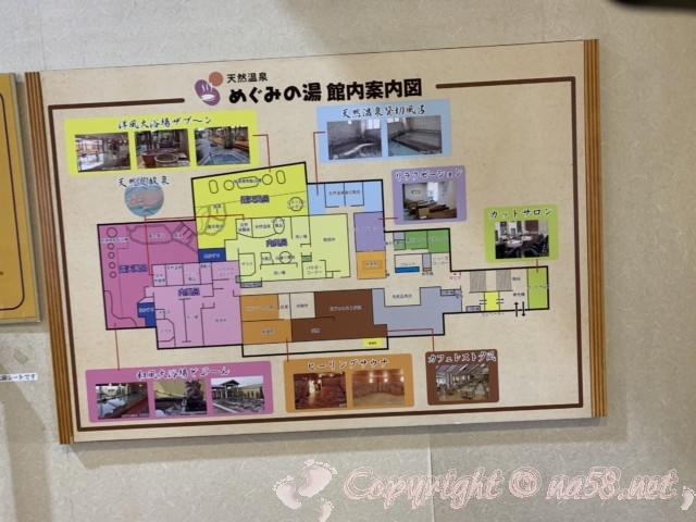 JAあぐりタウンげんきの郷(愛知県大府市)のめぐみの湯見取り図