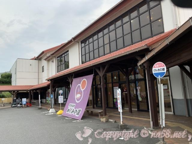 JAあぐりタウンげんきの郷(愛知県大府市)に併設のめぐみの湯入り口付近