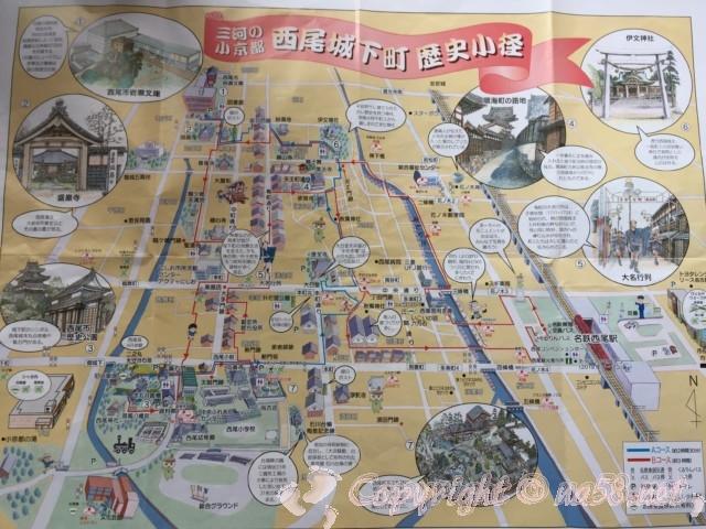 西尾城下町・歴史小径のマップ