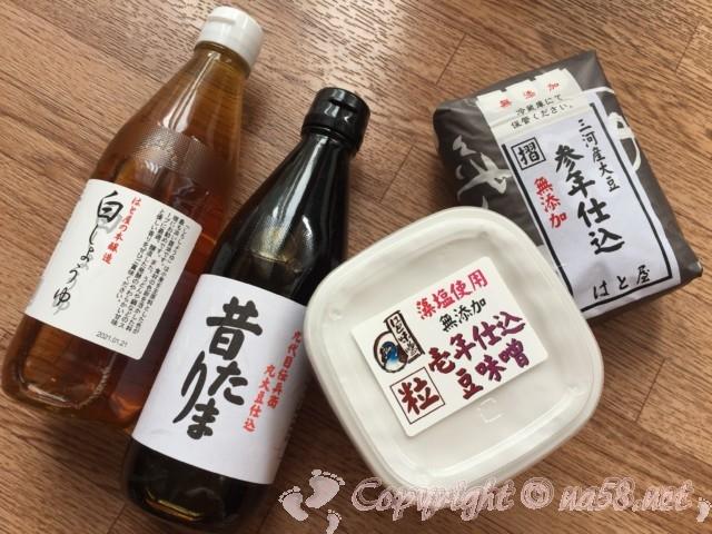 味噌蔵見学、はと屋みそパーク(愛知県西尾市)直売の「蔵売店」で味噌としょうゆ4点購入
