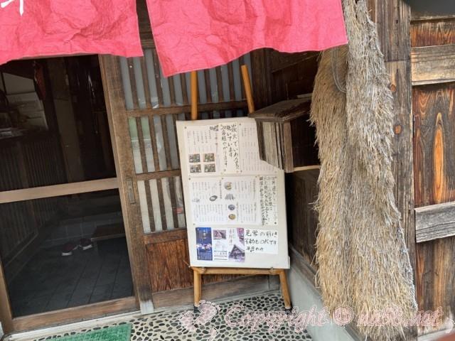 世界遺産・五箇山合掌造り集落(富山県)食事処も営業している民家