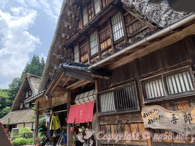 世界遺産・五箇山合掌造り集落(富山県)集落の風景