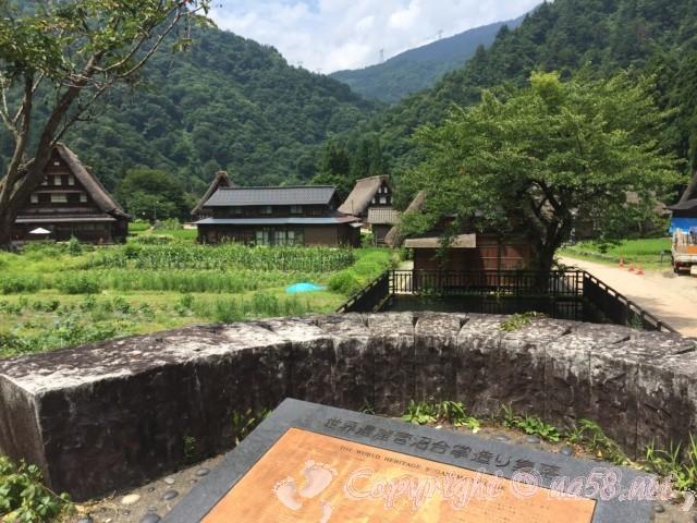 世界遺産・五箇山菅沼合掌造り集落(富山県)石碑と集落
