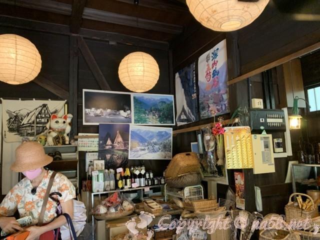 世界遺産・五箇山合掌造り集落(富山県)、食事処「天ぷら与八」のお土産売り場
