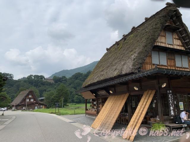 「萩町合掌造り集落」(岐阜県白川村)お土産、軽食の合掌造りの家