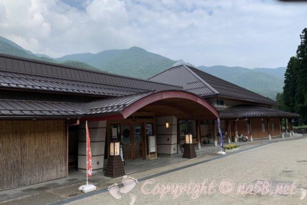 しらみずの湯(大白川温泉)岐阜県白川村の外観