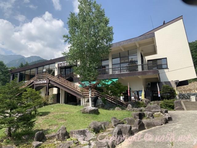 新穂高ロープウェイ(岐阜県高山市)のしらかば平駅