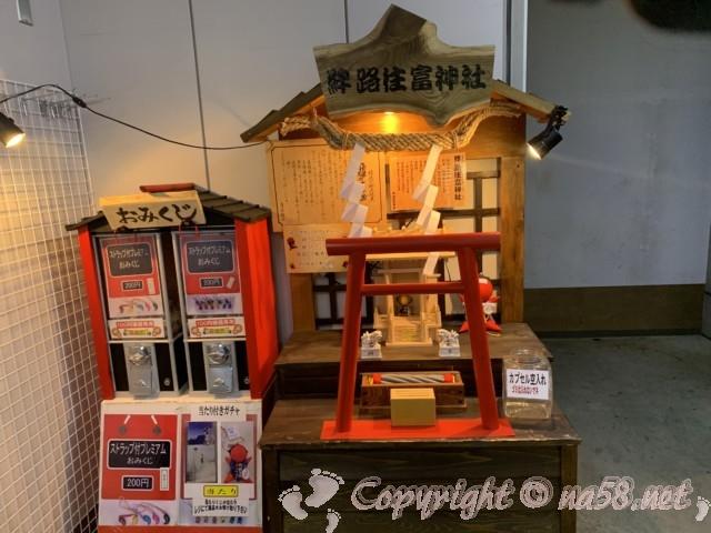 新穂高ロープウェイ(岐阜県高山市)の頂上、ろうぷ神社