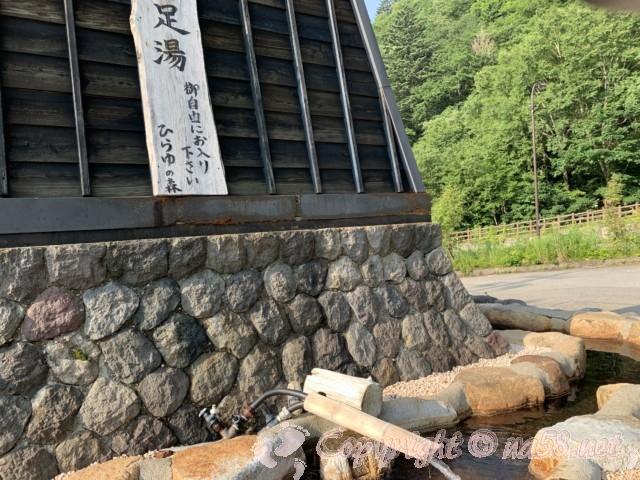 ひらゆの森(岐阜県奥飛騨温泉郷)森の灯台の下が足湯(無料)