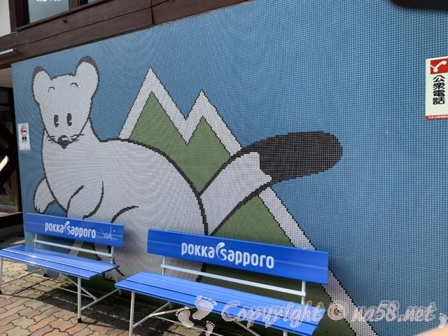 道の駅「奥飛騨温泉郷上宝」(岐阜県高山市)トレードマークのオコジョ
