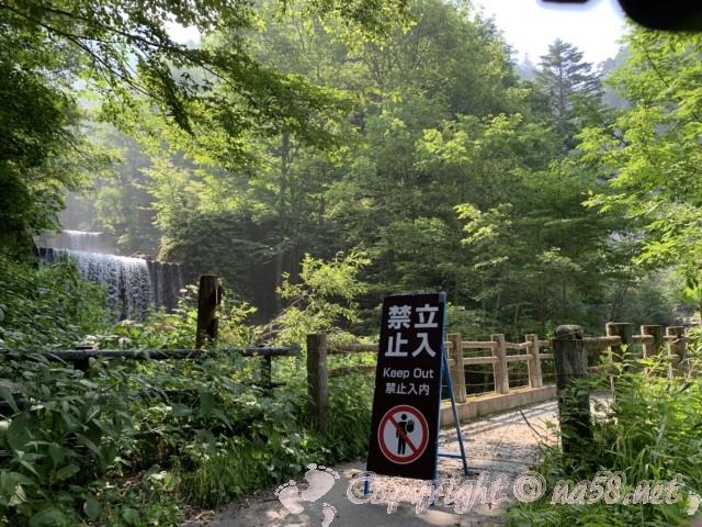 平湯大滝(岐阜県奥飛騨温泉郷平湯)通路は通行禁止に