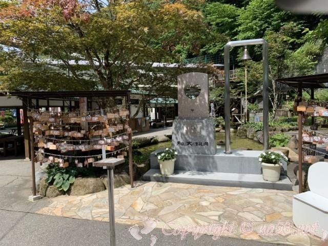 「飛騨大鍾乳洞」岐阜県高山市・恋人の聖地