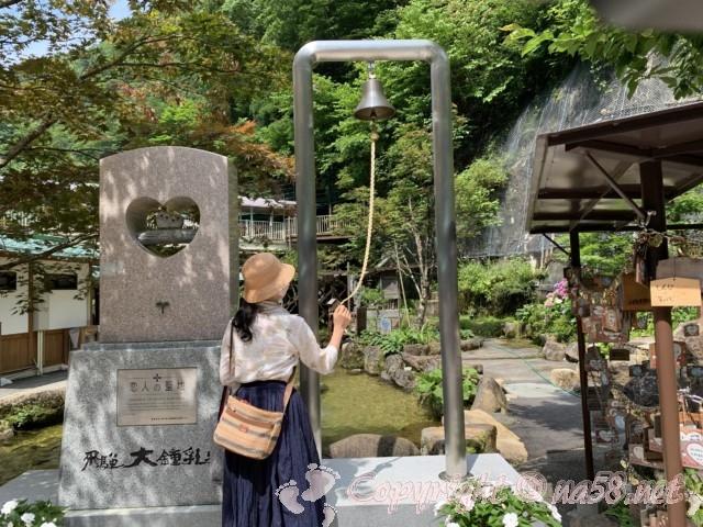 「飛騨大鍾乳洞」岐阜県高山市・恋人の聖地、鐘をならしてみる