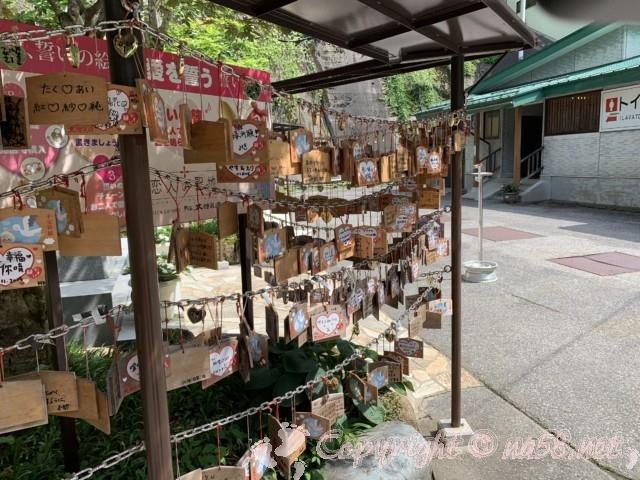 「飛騨大鍾乳洞」岐阜県高山市・恋人の聖地、愛を誓う絵馬の数々