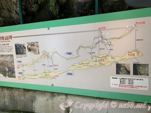 「飛騨大鍾乳洞」(岐阜県高山市)の地図。断面と平面図