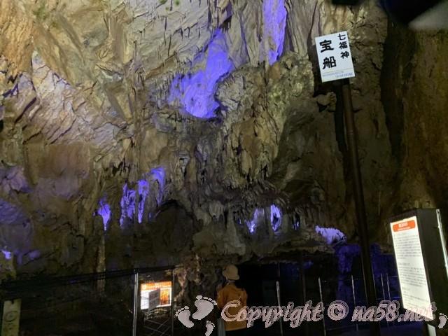 「飛騨大鍾乳洞」岐阜県高山市・鍾乳洞の中