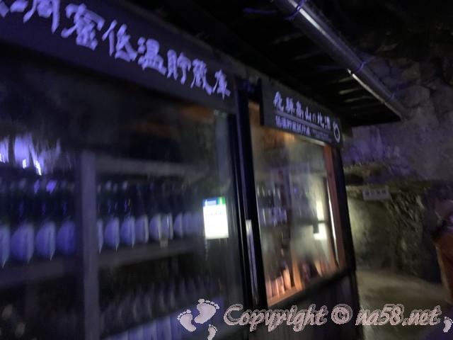 「飛騨大鍾乳洞」岐阜県高山市・鍾乳洞の中、低温貯蔵庫の地酒
